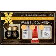 【限定品】 オバジ Obagi ダーマパワーX リフトクリーム 贅沢ケアセット