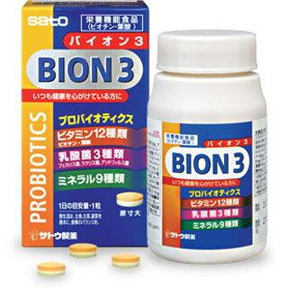 BION3(バイオンスリー) 60粒 【佐藤製薬】/栄養機能食品