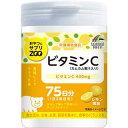 おやつにサプリZOO ビタミンC 150粒[配送区分:A]