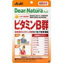 Dear-Natura/ディアナチュラ スタイル ビタミンB群 60粒[配送区分:A]