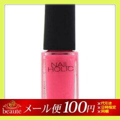 【メール便送料100円】ネイルホリック PK803