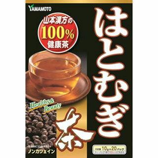 茶葉・ティーバッグ, 日本茶  100 10g20:A
