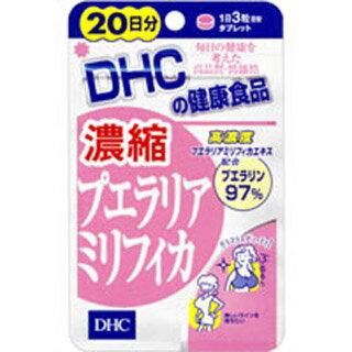 DHC 濃縮プエラリアミリフィカ  60粒(20日分)