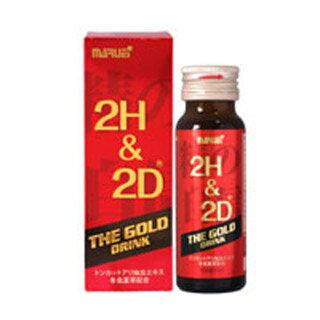 2H&2D ザ・ゴールドドリンク 50ml