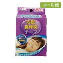 【ネコポス160円】「ネルネル、ナイトミンよりお得!」安眠 鼻呼吸テープ 36枚