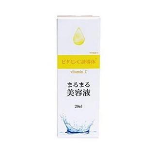 まるまる美容液 ビタミンC誘導体 / 20ml