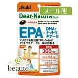 【ネコポス送料160円】ディアナチュラスタイル EPA×DHA・ナットウキナーゼ 80粒(20日分)
