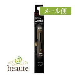 【メール便送料160円】ケイトラスティングデザインアイブロウWN(FL)BR-3自然な茶色
