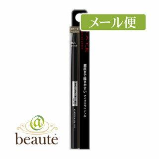 【ネコポス送料160円】ケイト アイブロウペンシルA BR-3 自然な茶色