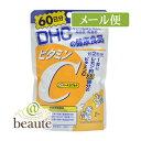 【ネコポス送料190円】DHC ビタミンC 120粒