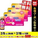 【送料無料】DHCコラーゲンビューティ12000EX50ml瓶 30本入※北海道800円・東北400円の別途送料加算