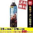 【送料無料】AGFブレンディボトルコーヒー微糖900mlペットボトル 12本入〔Blendy コーヒー〕※北海道800円・東北400円の別途送料加算