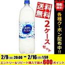【送料無料】カルピスカルピスソーダ1.5Lペットボトル 16本(8本×2ケース)※北海道800円・東北400円の別途送料加算