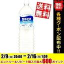 【送料無料】カルピスウォーター1.5Lペットボトル 8本入※北海道800円・東北400円の別途送料加算