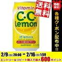 【送料無料】サントリーC.C.レモン アメリカンサイズ350ml缶 24本入 CCレモン※北海道800円・東北400円の別途送料加算