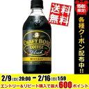 【送料無料】サントリーBOSSボス クラフトボス ブラック500mlペットボトル 24本入(無糖コーヒー) ※北海道800円・東北400円の別途送料加算