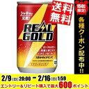 【送料無料】コカ・コーラリアルゴールド160ml缶 30本入 〔コカコーラ REAL GOLD〕※北海道800円・東北400円の別途送料加算