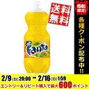 【送料無料】コカ・コーラファンタ オレンジ2Lペットボトル 6本入 〔コカコーラ Fanta〕※北海道800円・東北400円の別途送料加算