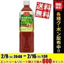 【送料無料】デルモンテ野菜ジュース 食塩無添加900gペットボトル 12本入※北海道800円・東北400円の別途送料加算