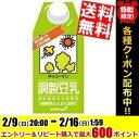 【送料無料】キッコーマン飲料調製豆乳500ml紙パック 12本入※北海道800円・東北400円の別途送料加算