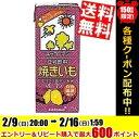【送料無料】キッコーマン飲料豆乳飲料焼きいも200ml紙パック 18本入※北海道800円・東北400円の別途送料加算
