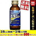 【送料無料】常盤薬品ビタシー1000 100ml瓶 50本入※北海道800円・東北400円の別途送料加算