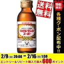 【送料無料】大正製薬リポビタンDスーパー100ml瓶 50本入※北海道800円・東北400円の別途送料加算