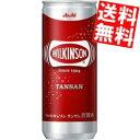 【送料無料】アサヒ ウィルキンソン タンサン250ml缶 4...