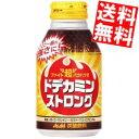 【送料無料】アサヒドデカミンストロング300mlボトル缶 4...