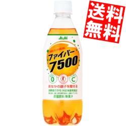 アサヒファイバー7500500mlペットボトル 48本(24本×2ケース)[特定保健用食品 カロリ...