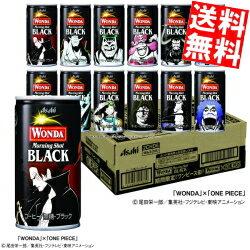 コーヒー, コーヒー飲料  WONDA BLACK185g 60(302) ONE PIECE800400