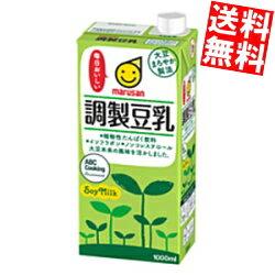 クーポン配布中  数量 特価   あす楽マルサンアイ調製豆乳1000ml紙パック12本入(6本×2) 賞味期限2021年7月30