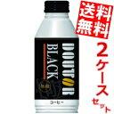 【送料無料】【400gサイズ】ドトールコーヒードトール ブラ...