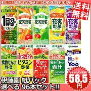 シリーズ ジュース ビタミン