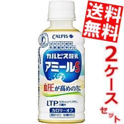 カルピス 酸乳アミールS200mlペットボトル 48本(24本×2ケース)※北海...