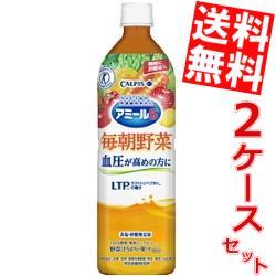 カルピスアミールS 毎朝野菜1Lペットボトル 16本(8本×2ケース) 特定保健用食品【asah...