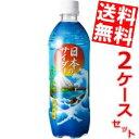 【送料無料】チェリオ日本のサイダ...