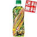 【送料無料】チェリオライフガード500mlペットボトル 48...