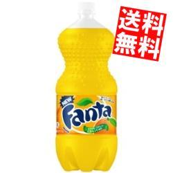 水・ソフトドリンク, 炭酸飲料  2L 6 Fanta800400