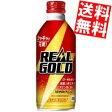 【送料無料】コカ・コーラリアルゴールド300mlボトル缶 30本入〔コカコーラ REAL GOLD〕※北海道800円・東北400円の別途送料加算