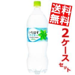【送料無料】コカコーラい・ろ・は・すサイダー1.5Lペットボトル 16本(8本×2ケース)[い…