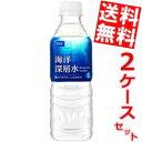 【送料無料】DHC 海洋深層水500mlペットボトル 48本...