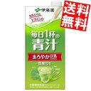 【送料無料】伊藤園毎日1杯の青汁 まろやか豆乳ミックス1L紙...