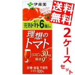 【全品送料無料】伊藤園 理想のトマト 200ml紙パック 48本 トマトジュース 訳ありでもなくお得...