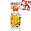 【送料無料】あす楽 カゴメ野菜生活100 フルーティーサラダ...