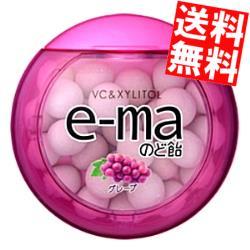 【送料無料】味覚糖e-maのど飴 グレープ33g丸型容器×6入 【イーマ】※北海道800円・東北400円の別途送料加算