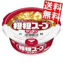 【送料無料】東洋水産 マルちゃん31g担担スープワンタン(ミニ)12食...