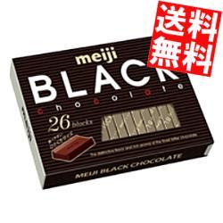 【送料無料】明治ブラックチョコレートBOX(26枚入)×6箱入※北海道800円・東北400円の別途送料加算