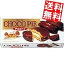 【送料無料】ロッテ6個チョコパイ5箱入※北海道800円・東北400円の別途送料加算