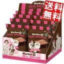 【送料無料】【marketO】 マーケットオーリアルブラウニー ビッグ35g×8袋入※北海道800円...